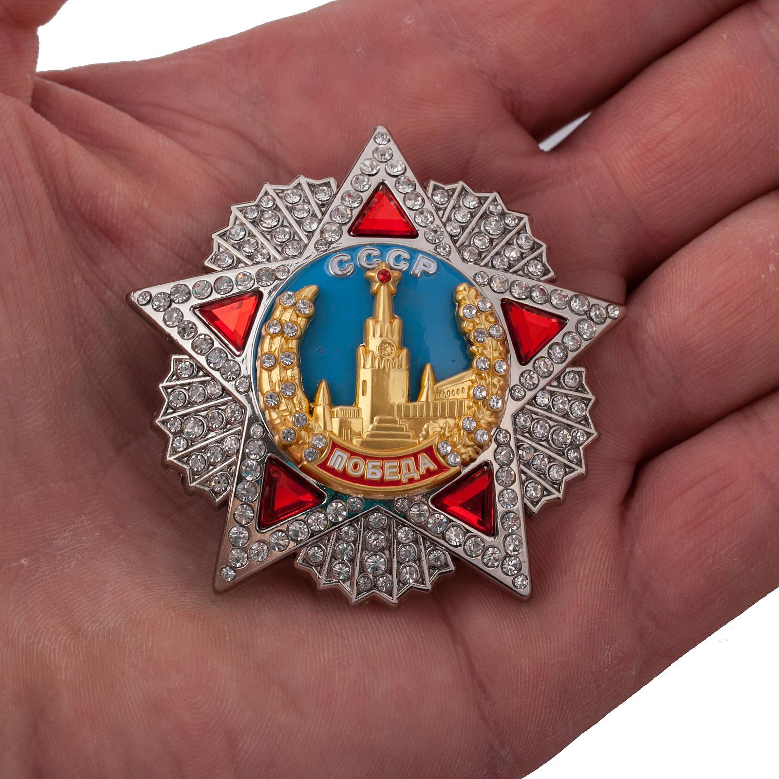 """Мини-копия """"Орден Победа"""""""