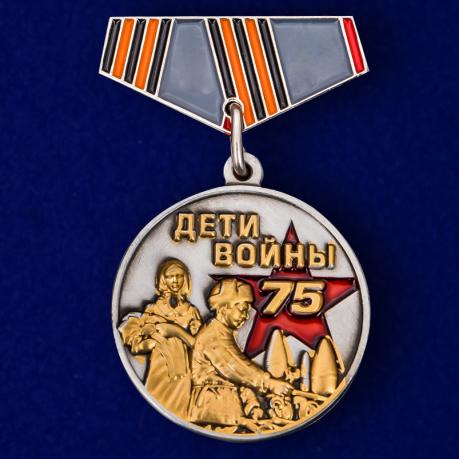 Мини-копия медали «Дети войны» на 75 лет Победы