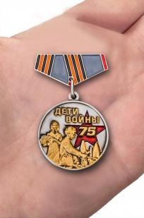 Мини-копия медали «Дети войны» на 75 лет Победы - только в Военпро