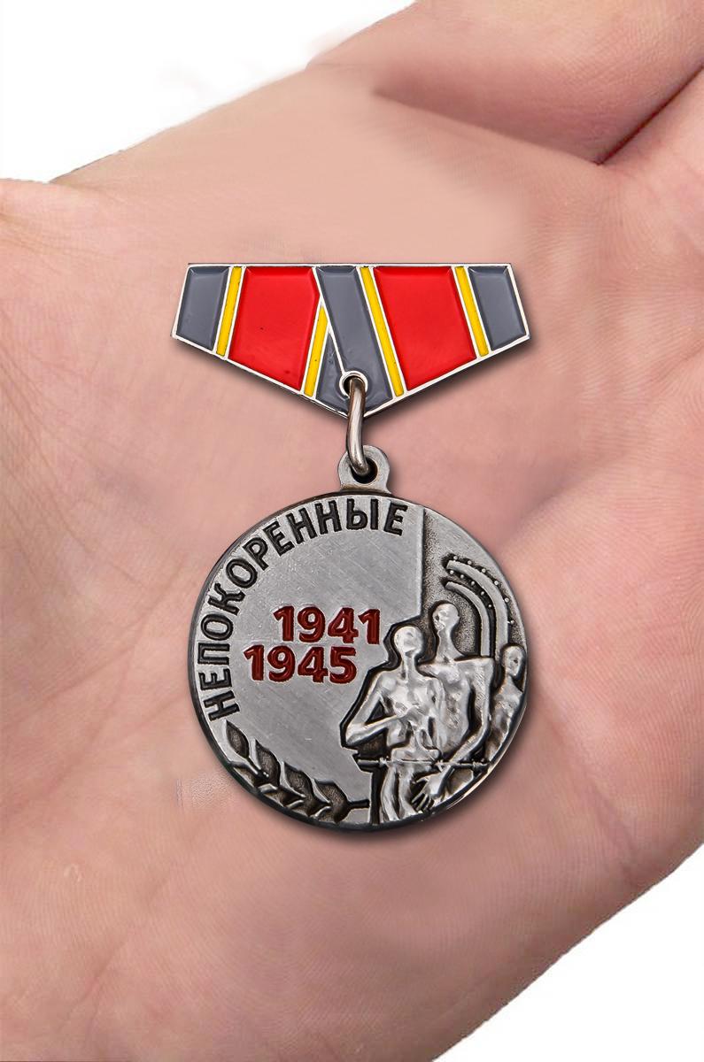 Мини-копия медали «Узникам концлагерей» на 75 лет Победы оптом