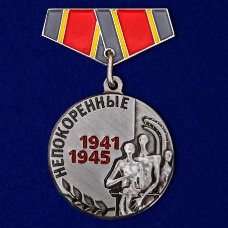 Мини-копия медали «Узникам концлагерей» на 75 лет Победы