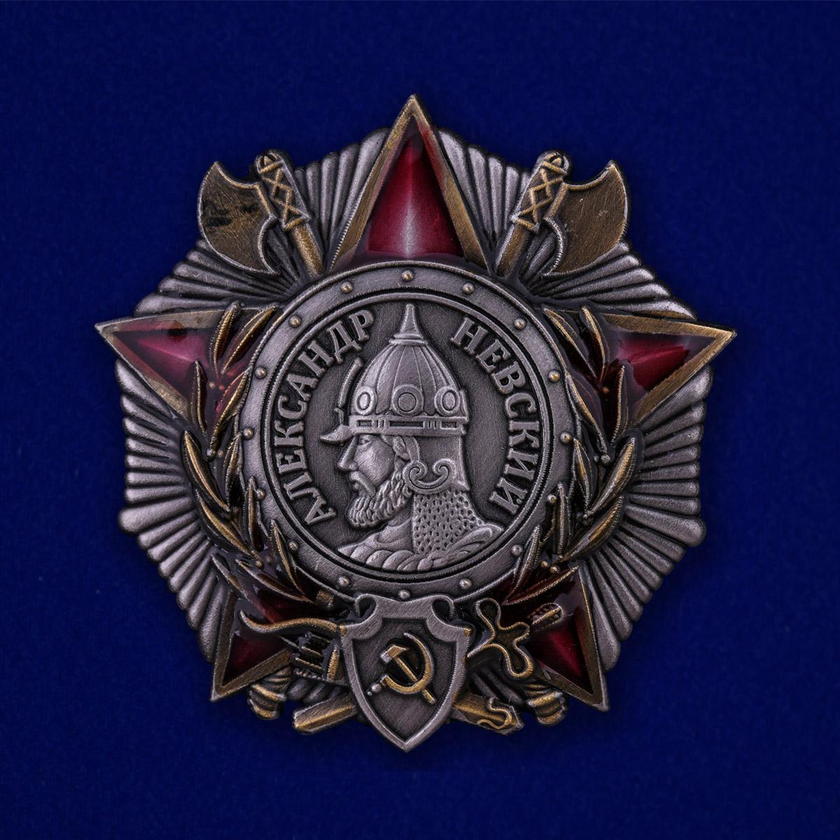 Мини-копия Ордена Александра Невского
