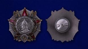 Мини-копия Ордена Александра Невского - аверс и реверс