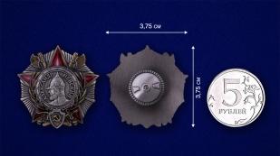 """Нагрудный знак """"Орден Александра Невского"""" - сравнительный размер"""