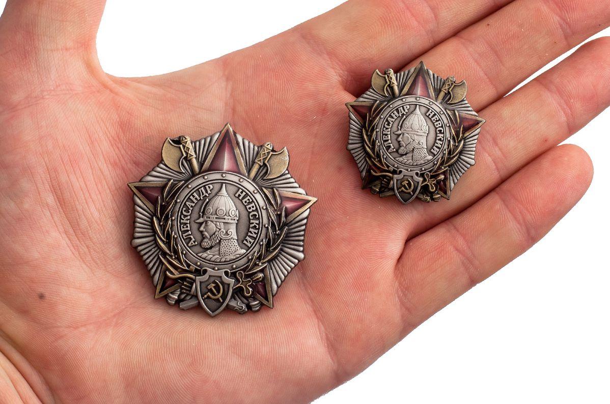 Мини-копия Ордена Александра Невского - сравнительный размер с оригиналом