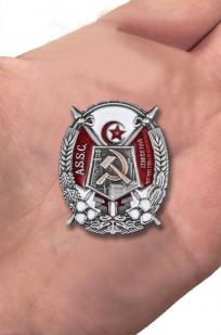 Мини-копия ордена Трудового Красного Знамени Азербайджанской ССР с доставкой