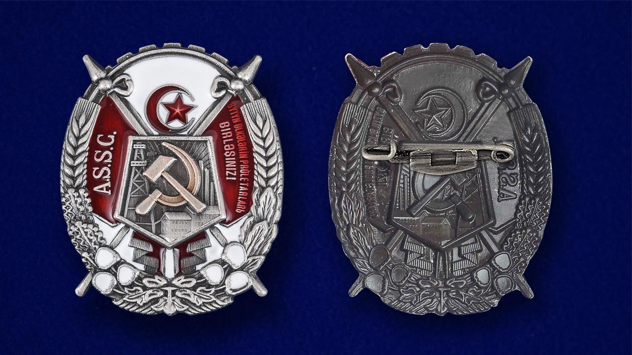 Мини-копия ордена Трудового Красного Знамени Азербайджанской ССР по лучшей цене