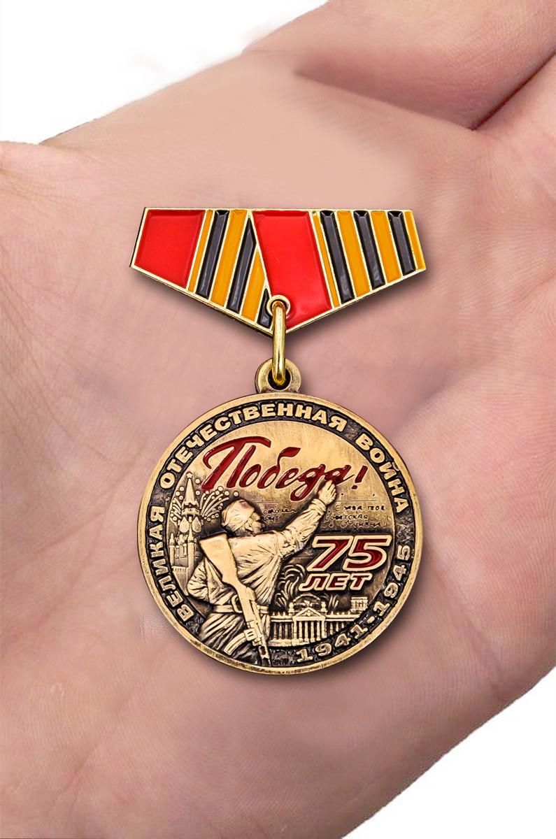 Заказать мини-медаль 75 лет Победы в ВОВ