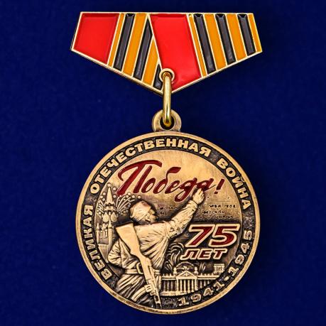 Мини-медаль 75 лет Победы в ВОВ