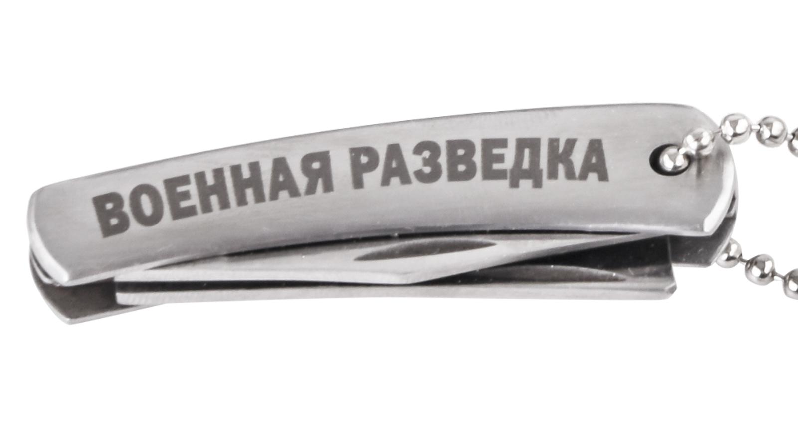 """Мини складной нож """"Военная разведка"""" от Военпро"""