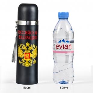 Термос Россия - купить выгодно