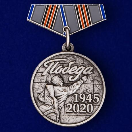 Миниатюрная медаль «75 лет Победы. 1945 - 2020»