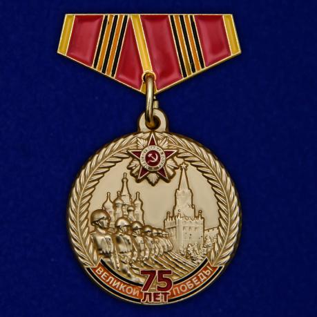 Миниатюрная медаль 75 лет Великой Победы