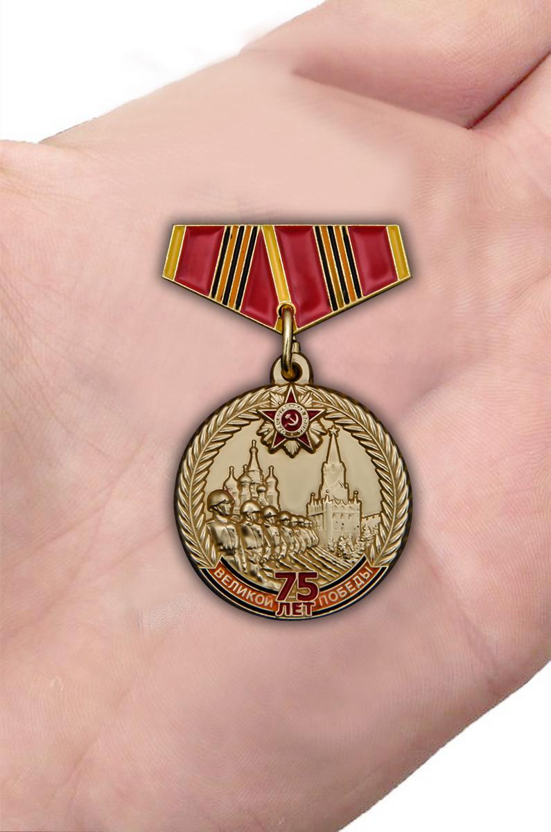 Миниатюрная медаль 75 лет Великой Победы с доставкой