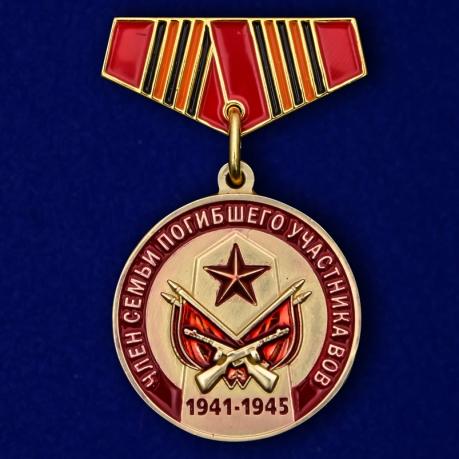 Миниатюрная медаль «Член семьи погибшего участника ВОВ»