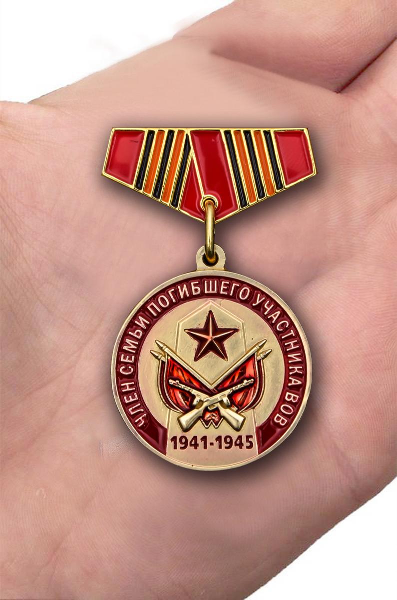Миниатюрная медаль «Член семьи погибшего участника ВОВ» недорого в Военпро