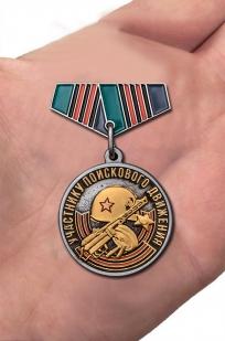 Миниатюрная медаль «Участнику поискового движения» на 75 лет Победы - по выгодной цене
