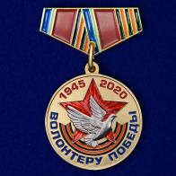 Миниатюрная медаль «Волонтеру Победы»