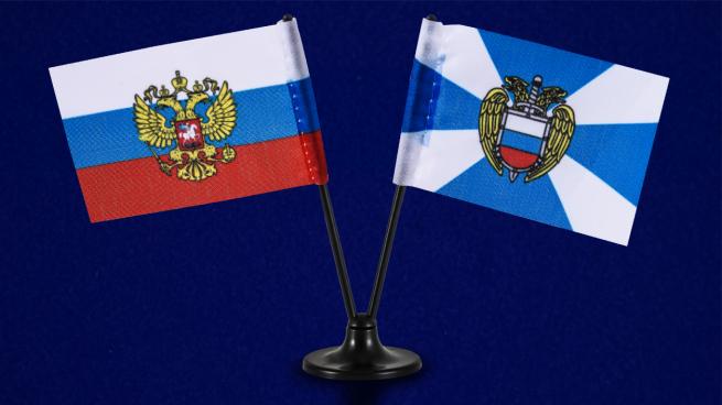 Миниатюрный двойной флажок России и ФСО