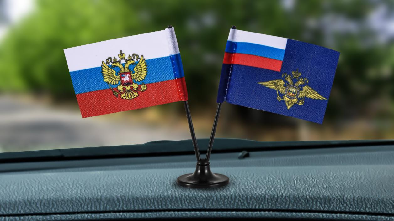 Мини флаги с символикой РФ и МВД