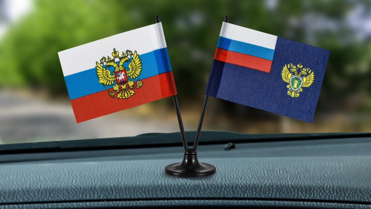 Заказать миниатюрный двойной флажок России и Прокуратуры