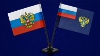 Миниатюрный двойной флажок России и Прокуратуры
