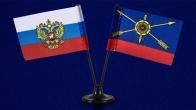 Миниатюрный двойной флажок России и РВСН