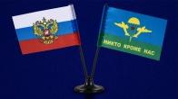 Миниатюрный двойной флажок России и ВДВ с девизом