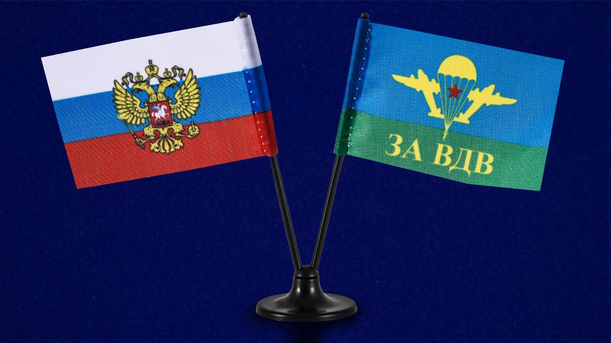 Миниатюрный двойной флажок России и ВДВ СССР