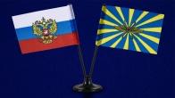 Миниатюрный двойной флажок России и ВКС