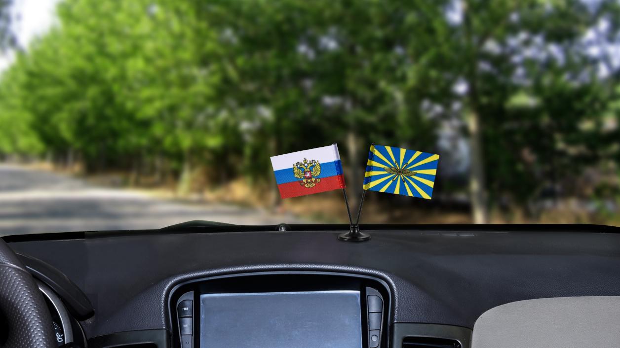 Автомобильные сувенирные флажки ВВС + РФ