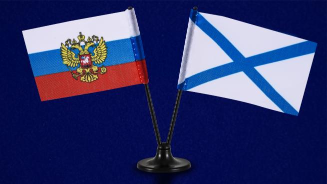 Миниатюрный двойной флажок России и ВМФ России