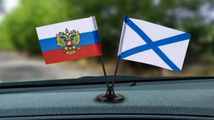 Заказать миниатюрный двойной флажок России и ВМФ России