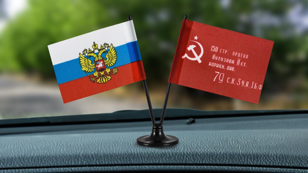 Заказать миниатюрный двойной флажок России и Знамя Победы