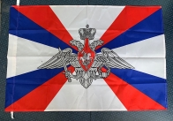 Министерства обороны флаг