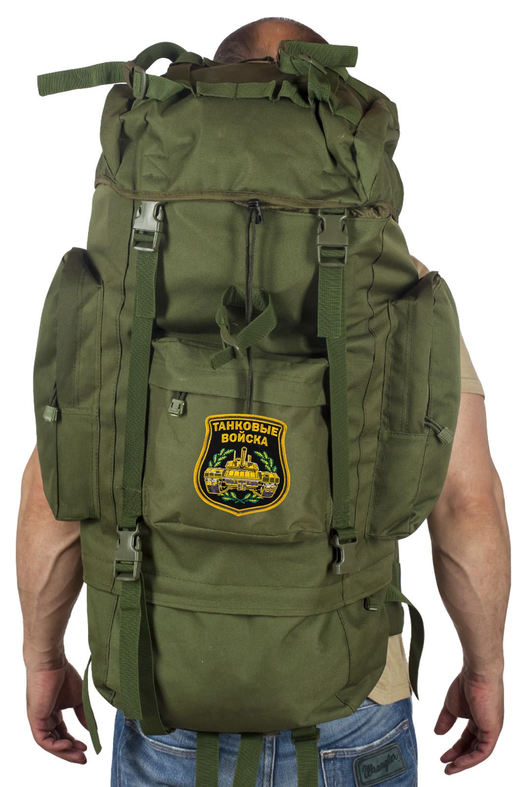 Многодневный каркасный рюкзак с нашивкой Танковые Войска