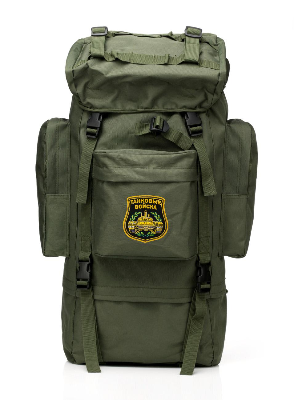 Многодневный каркасный рюкзак с нашивкой Танковые Войска - заказать оптом
