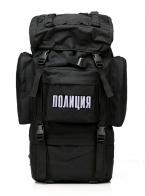 Многодневный рейдовый рюкзак с нашивкой Полиция