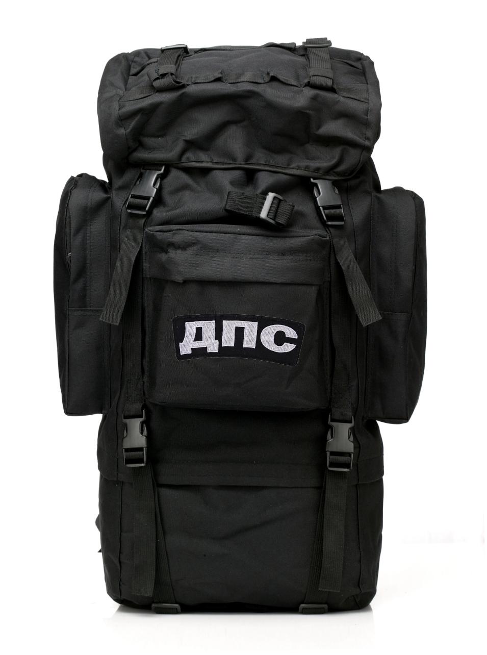 Многодневный тактический рюкзак ДПС ГИГАНТ Max Fuchs - заказать в розницу