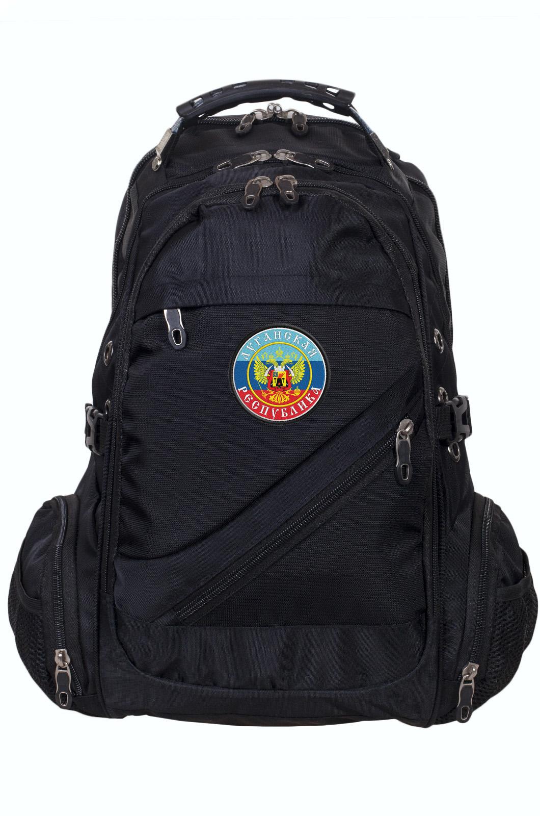 Многофункциональный городской рюкзак с Гербом ЛНР