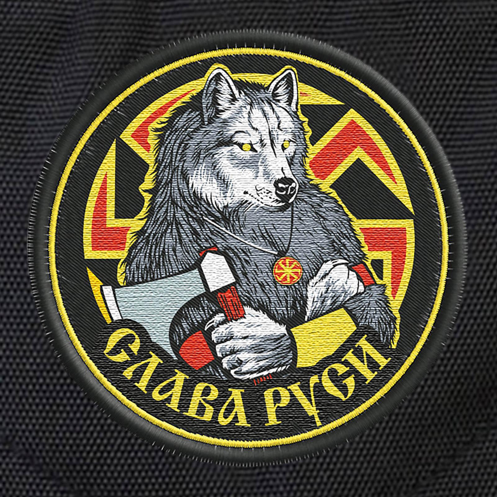 Многофункциональный городской рюкзак с нашивкой Слава Руси купить по сбалансированной цене