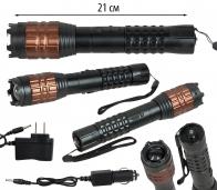 Многофункциональный отпугиватель собак Flashlight X-5