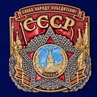 Многоцелевая накладка СССР