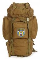 Многоцелевой армейский рюкзак ФСО России - купить выгодно