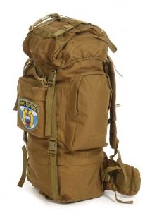 Многоцелевой армейский рюкзак ФСО России - купить в подарок