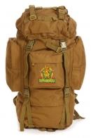 Многоцелевой армейский рюкзак Погранвойска