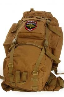 Многоцелевой армейский рюкзак с нашивкой Полиция России - купить оптом