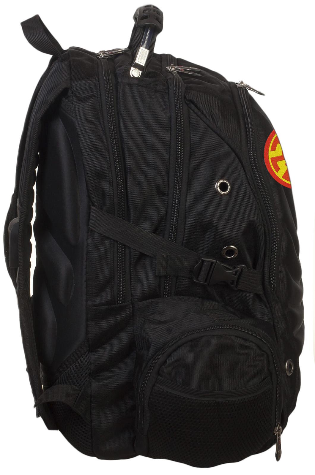 Многоцелевой крутой рюкзак с нашивкой Светоч - купить выгодно