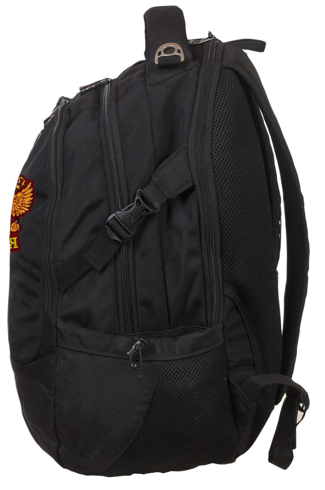 Многоцелевой надежный рюкзак с нашивкой Герб России - купить выгодно