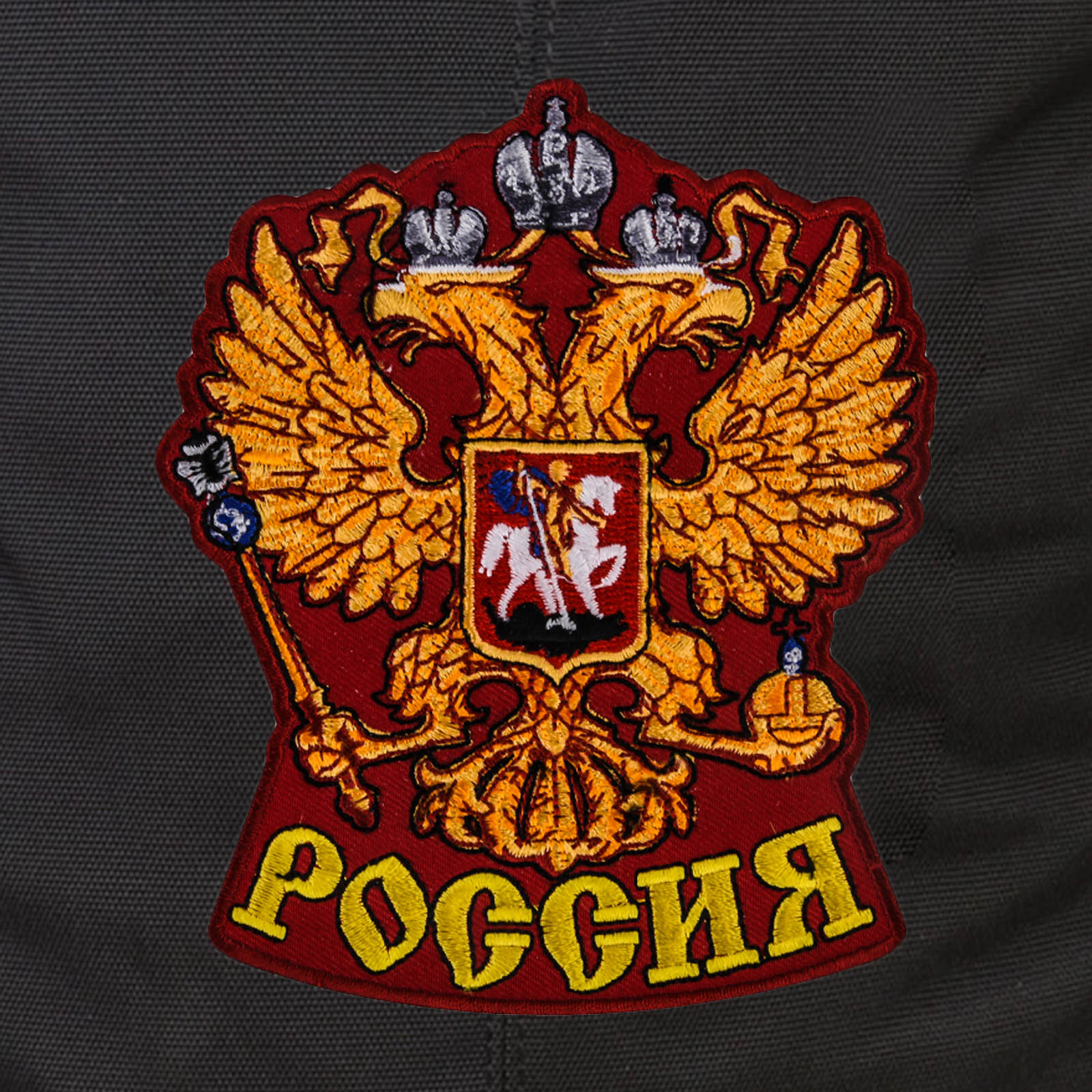 Многоцелевой надежный рюкзак с нашивкой Герб России